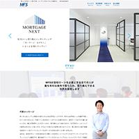 株式会社MFSホームページ