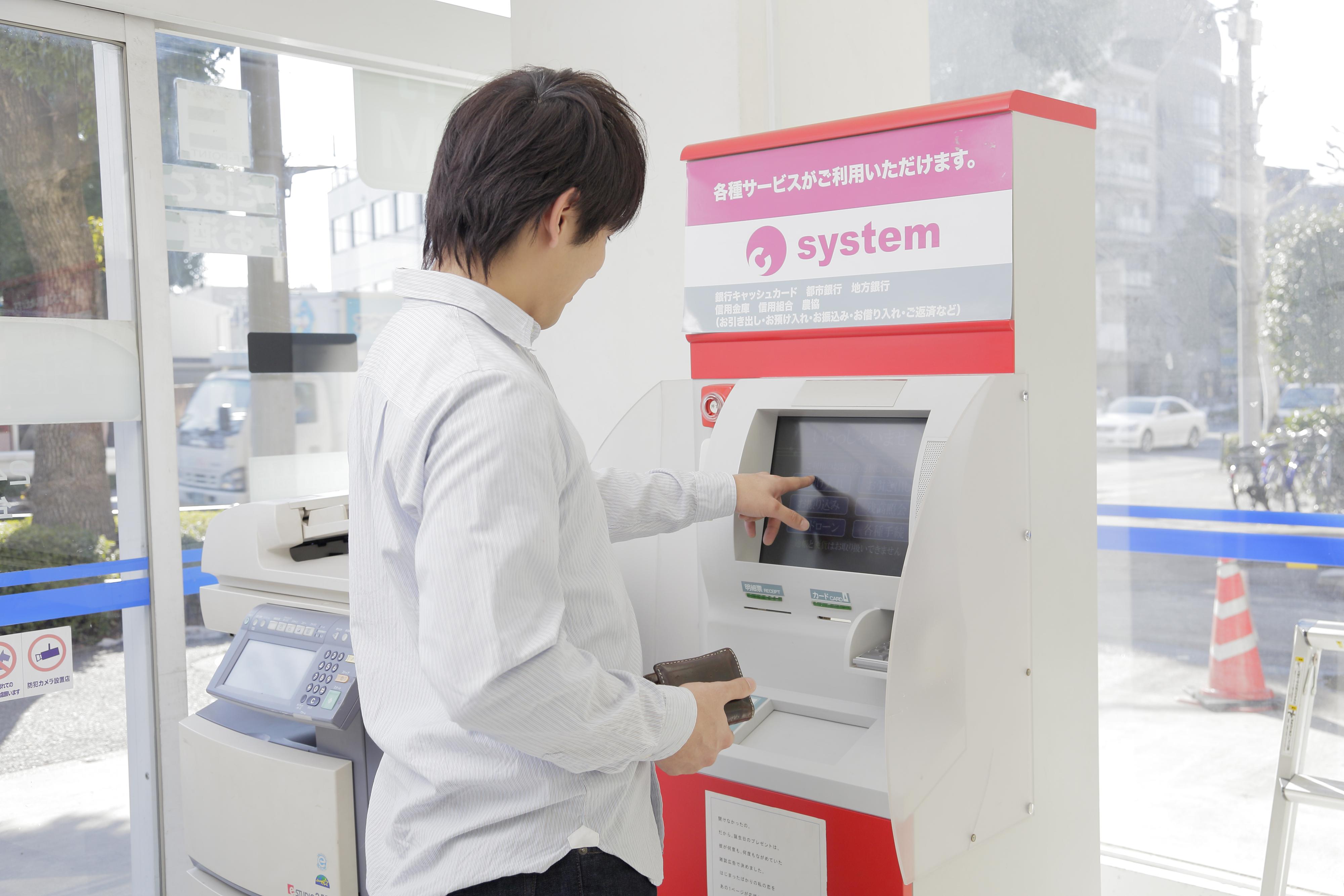 お金を作る方法② 3時間で50万円|カードローンでお金を作る(キャッシング)