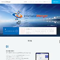 株式会社インティメート・マージャー