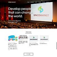 株式会社スペースマーケット