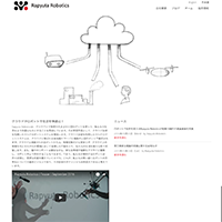 02welcome-rapyuta-robotics