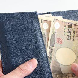 【保存版】カードローン30選!あなたも即日融資で10万円借りれるキャッシングまとめ
