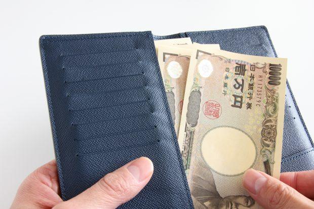 【保存版】カードローン24選!あなたも即日融資で10万円借りれるキャッシングまとめ