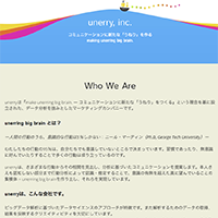 15株式会社unerry
