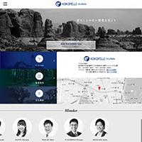 12TOP|株式会社ココペリインキュベート