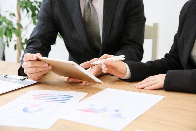 事業計画書の作成