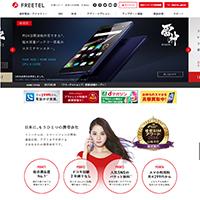 07FREETEL(フリーテル) 高速通信SIMカードと高品質SIMフリー端末/格安スマホ