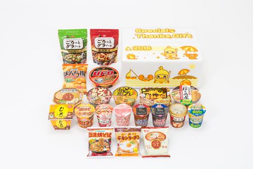 日清食品(株主優待)