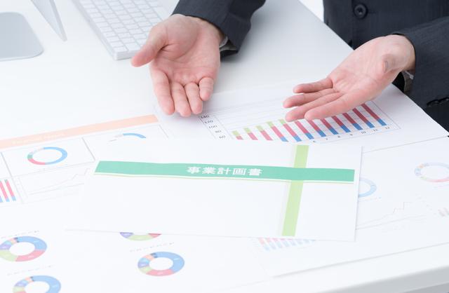 事業計画書を作成するメリット