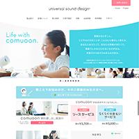 03ユニバーサル・サウンドデザイン株式会社 comuoon