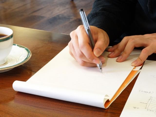 事業計画書を書く