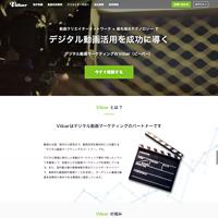 10動画制作・動画マーケティングの株式会社Viibar ビーバー_