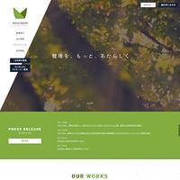 07MEDIROM HEALTH LINKAGE JAPAN INC. 健康を、もっと、あたらしく