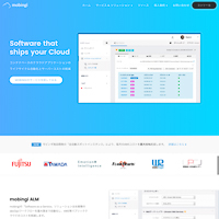 09mobingi モビンギ Software that ships your cloud