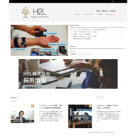 H2L株式会社