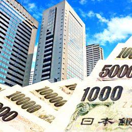 マル経融資の審査を通す8つのコツ!あなたも金利1%台の低利率で2000万円借入できる