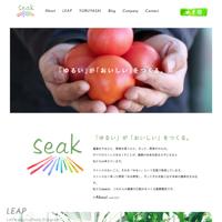 seak株式会社