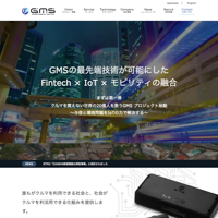 Global Mobility Service株式会社