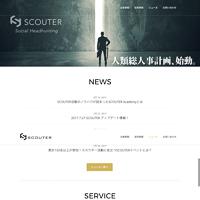 株式会社SCOUTER