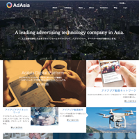 AdAsia Holdings Pte. Ltd.