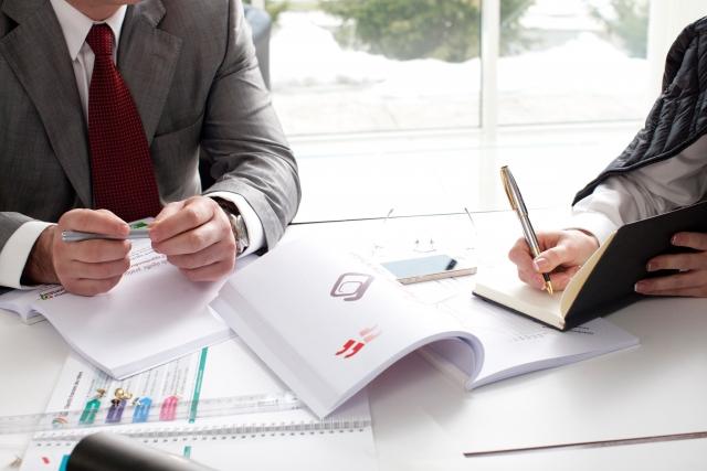 事業計画書の書き方