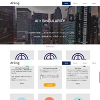 株式会社AISing(エイシング)