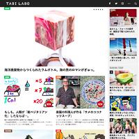 株式会社TABI LABO