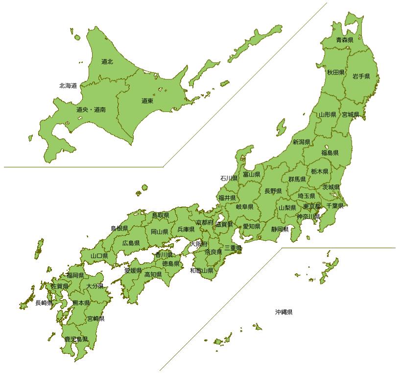 国土交通省地価公示・都道府県地価調査