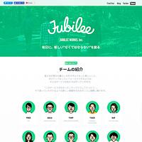 株式会社JUBILEE WORKS(ジュビリーワークス)