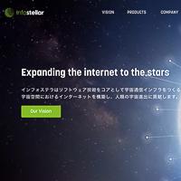 Infostellar Inc.