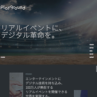playground(プレイグラウンド)株式会社