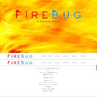 株式会社FIREBUG(ファイヤーバグ)