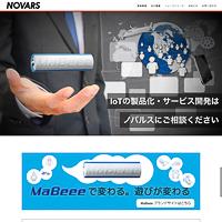 ノバルス株式会社