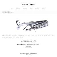 WHITE CROSS株式会社