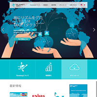 Planetway Japan株式会社(Planetway Corporation)