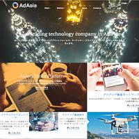 AdAsia Holdings Pte. Ltd.