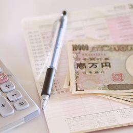 現金と通帳と電卓