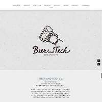 株式会社Beer and Tech(ビアアンドテック)