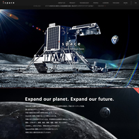 株式会社ispace