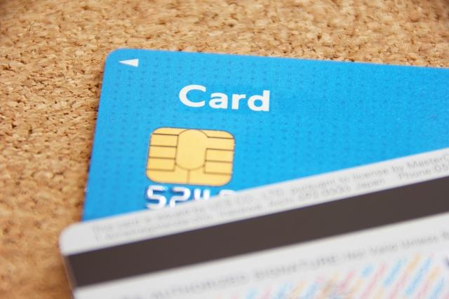 利用する業者(カード会社)は信頼できるか?
