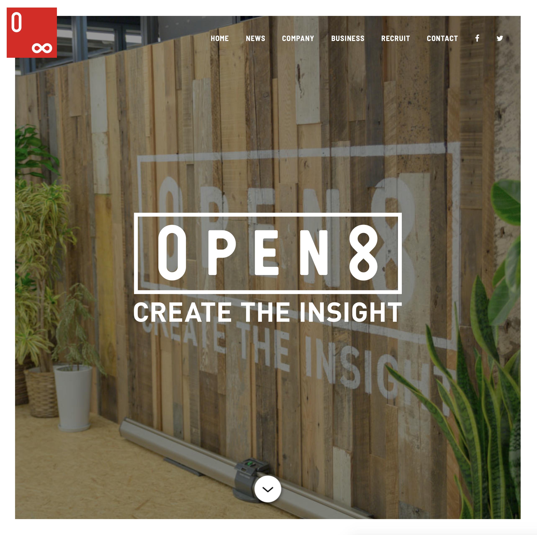 株式会社オープンエイト