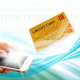 個人事業主の資金の調達に役立つ!経費をクレジットカードで計上するメリット(2019年最新版)