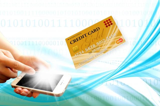 個人事業主の資金の調達に役立つ!経費をクレジットカードで計上するメリット(2018年最新版)
