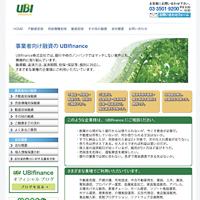 UBIfinance株式会社