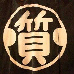 質屋でお金を借りる方法、少額限定だが3万円までなら今すぐお金が手に入る!