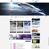 PDエアロスペース株式会社