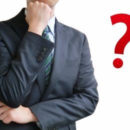 資金調達でよく聞く商工ローンって?ビジネスローンとの違いを徹底解説
