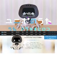 ユニロボット株式会社