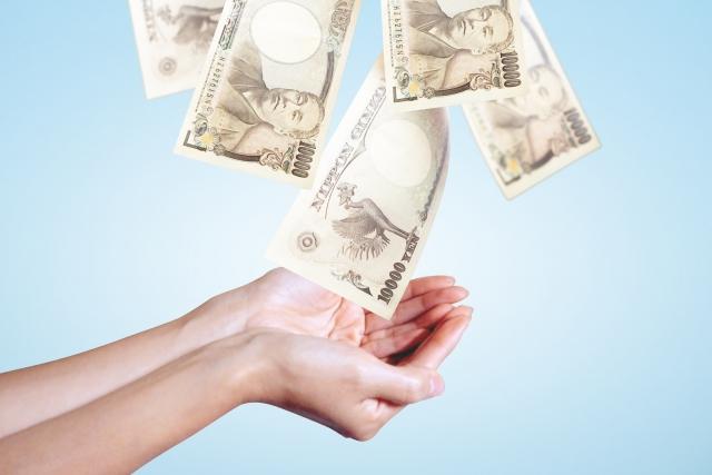 お金を作る・お金を稼いで資金調達をする