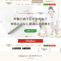 株式会社CaSy(カジー)